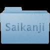[KU990/VIEWTY] - Thème Intégral Iphone - dernier message par saikanji